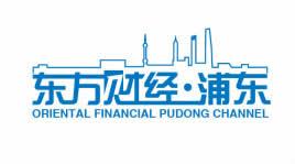 上海电视台东方财经浦东
