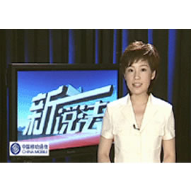青岛电视台二套生活服务频道新说法