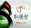 北京电视台BTV新闻红绿灯早间直播