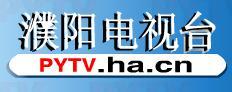 濮阳电视台一套新闻综合频道