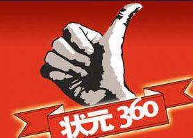 中央电视台CCTV1综合频道状元360