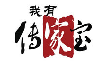 中央电视台CCTV1综合频道我有传家宝