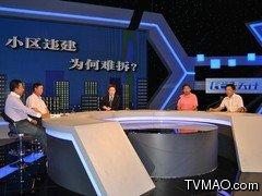 天津电视台一套新闻频道民生关注