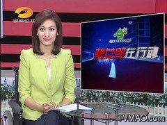 湖南电视台公共频道帮助直通车