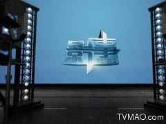 北京电视台BTV纪实影事