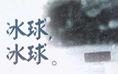 中央电视台CCTV5+体育赛事冰球冰球