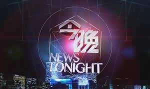 吉林电视台吉林卫视今晚