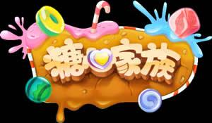 天津电视台七套少儿频道糖心家族