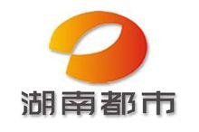 湖南电视台都市频道