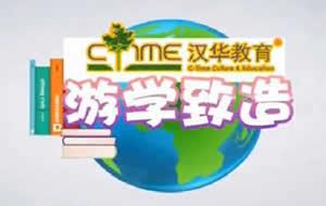 北京电视台BTV青年游学致造