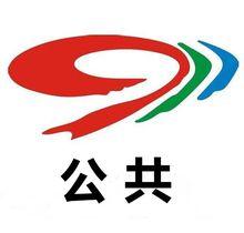 四川星际平台_电视台九套公共·乡村频道
