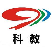四川电视台八套科技教育频道