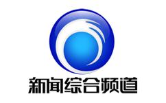 山东体育频道在线直播_连云港电视台一套新闻综合频道在线直播观看,网络电视直播