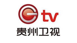 贵州电视台贵州卫视