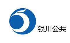 山西电视台公共频道_银川电视台公共频道在线直播观看,网络电视直播