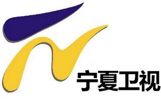 宁夏电视台宁夏卫视