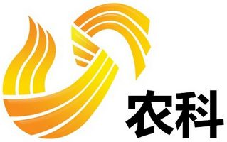 山东电视台四套农科频道