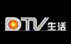 德州电视台二套公共频道