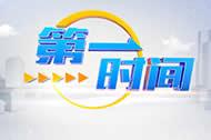 生活资讯_苏州电视台五套生活资讯频道在线直播观看,网络电视直播