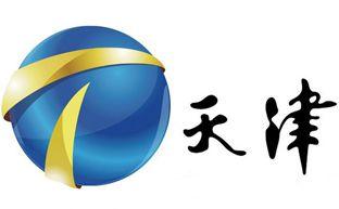 天津电视台天津卫视