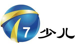 天津电视台七套少儿频道
