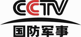中央电视台CCTV7国防军事频道